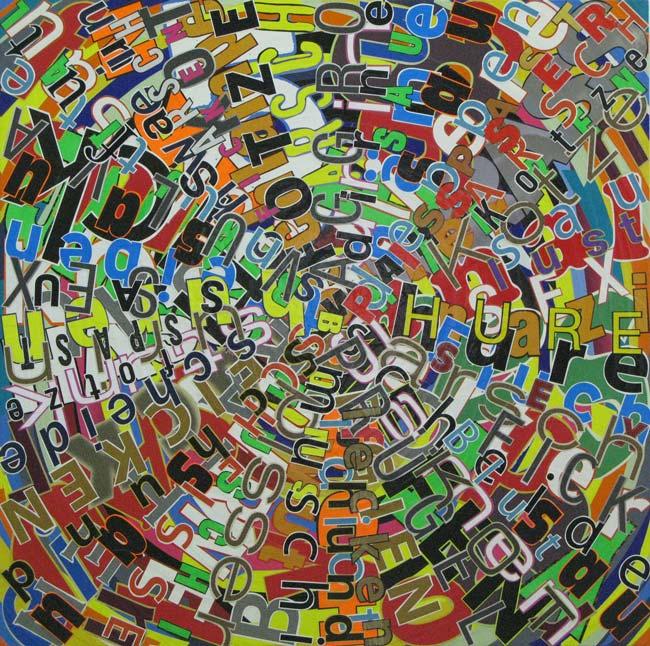 Schmutzige Wäsche | 90 x 90 cm | 2013