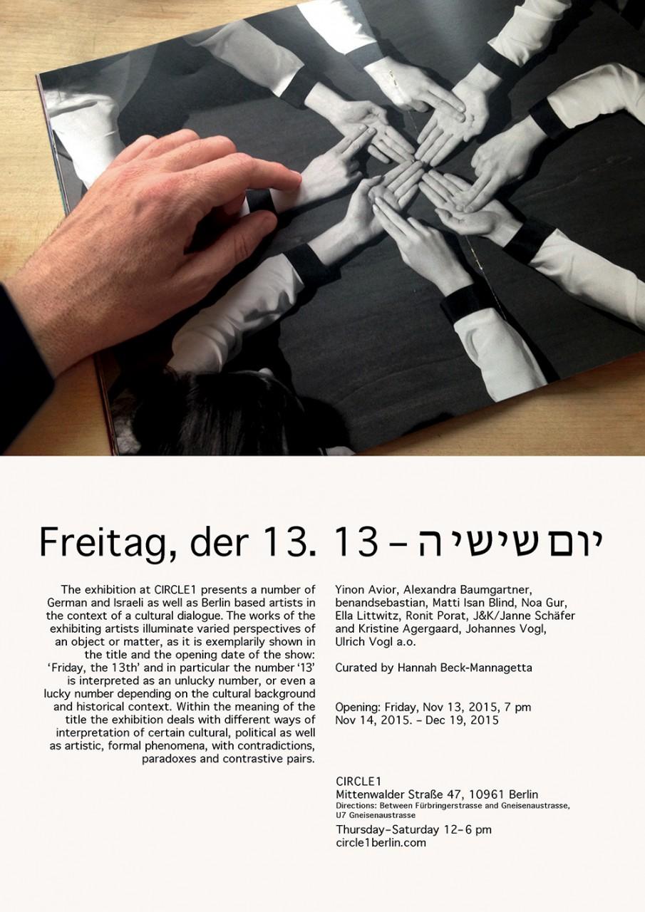 FREITAG DER 13. | 13 – יום שישי ה image