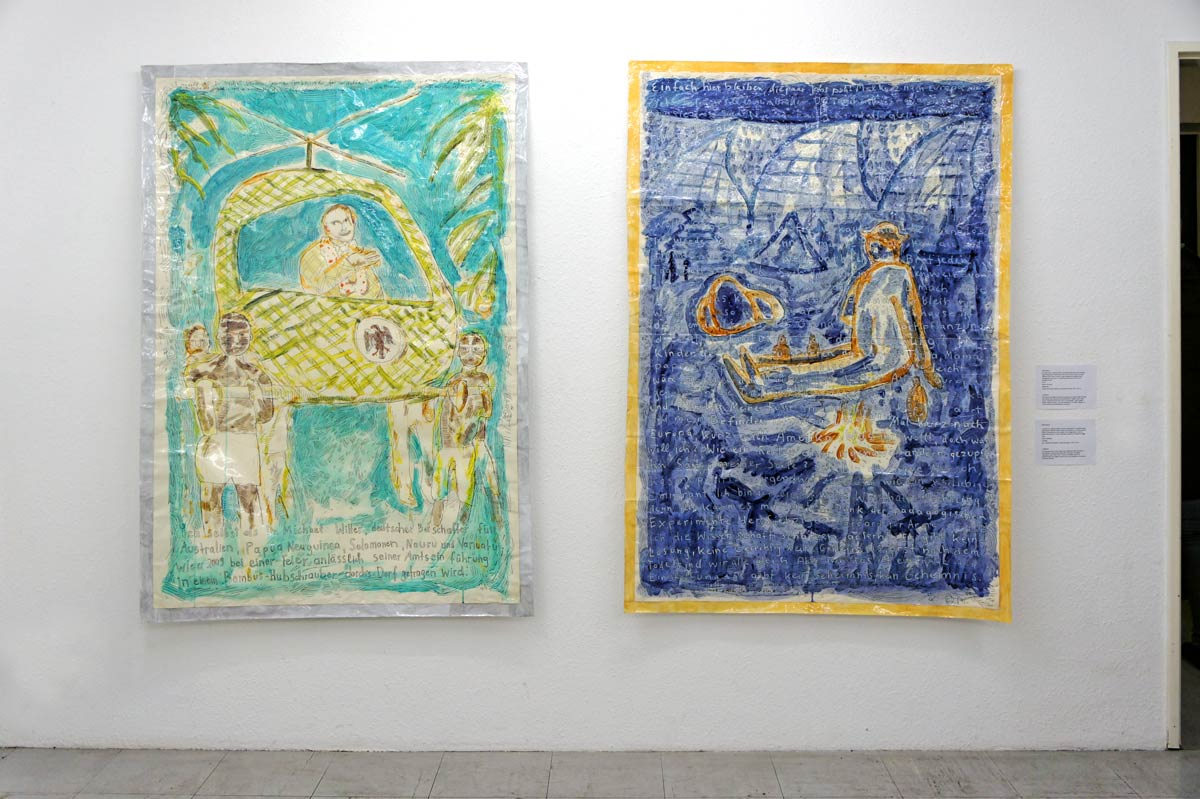 2 drawings, ink & water color on laminated paper, 100 x 150 cm, 2015. exhibition: