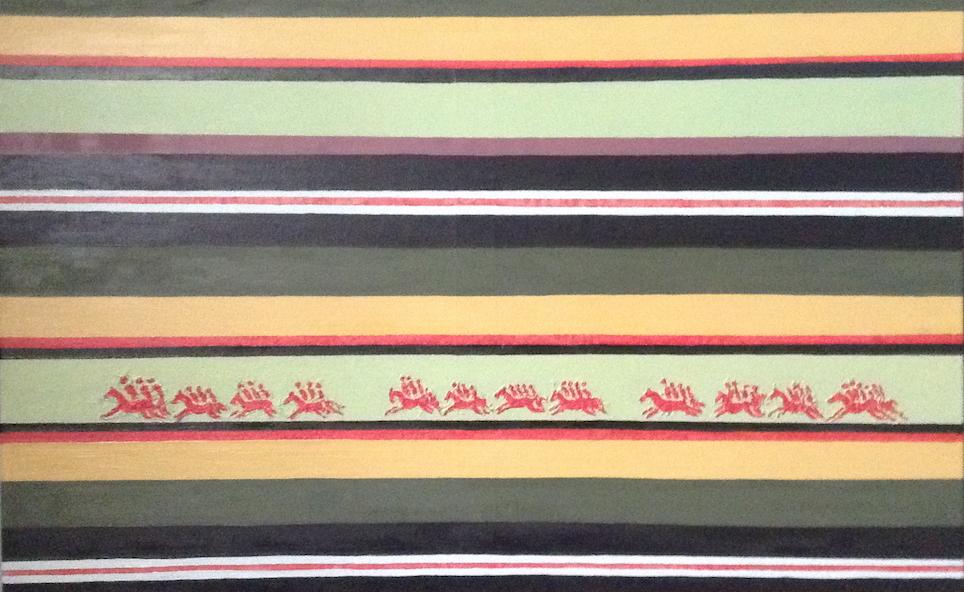 """""""Organisiert die Woche des roten Geschenks überall"""", 2014"""
