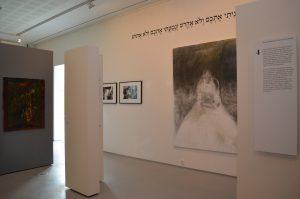 Jewish Museum of Westphalia Image