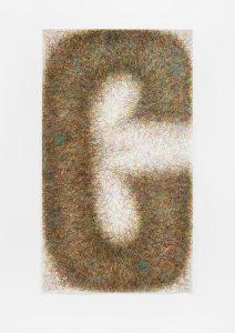 Proxy 1-07 | Katrin von Lehmann | available artwork