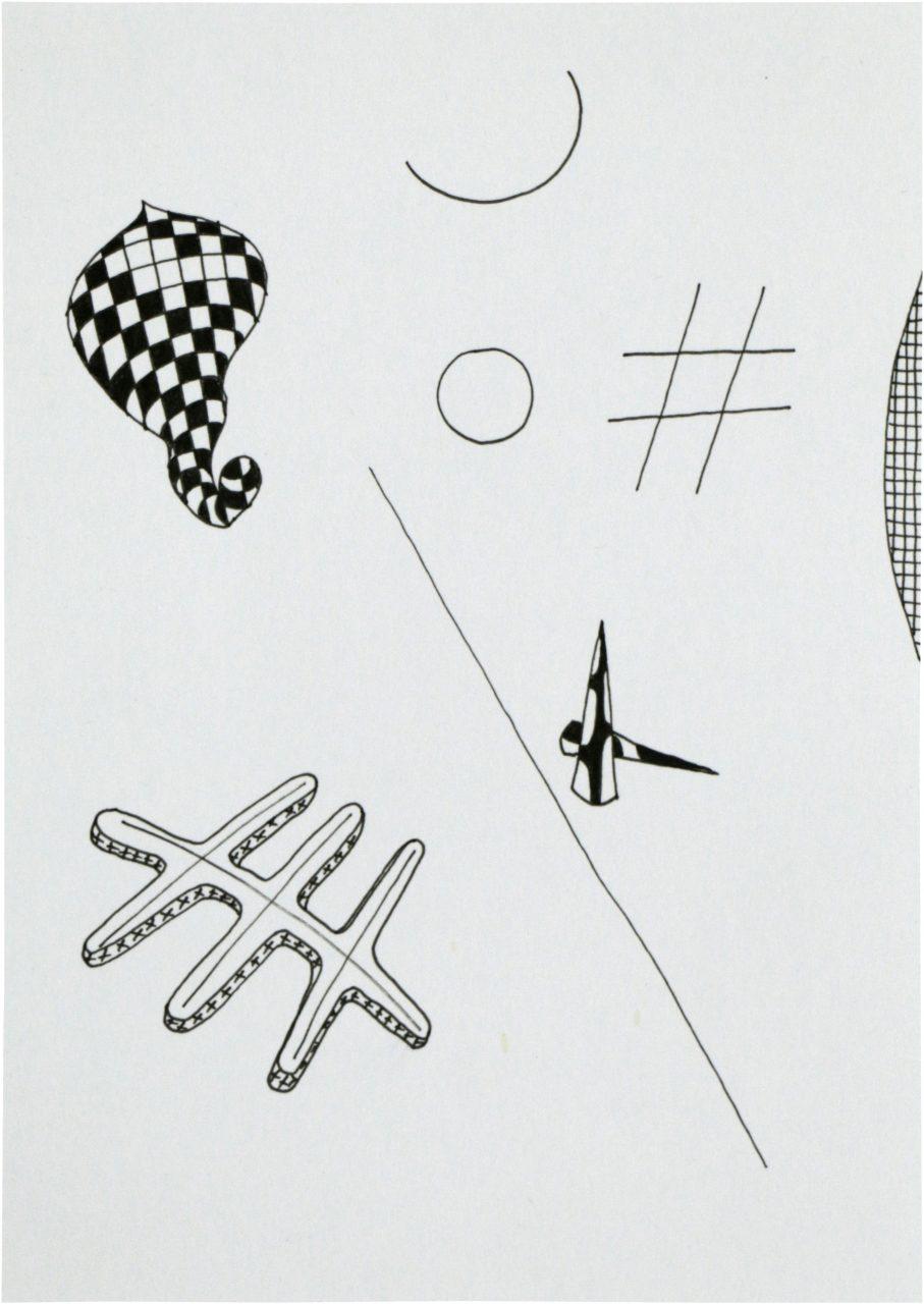 Kandinsky 2, 2017, pigment ink on paper, 14,8 x 10,5 cm