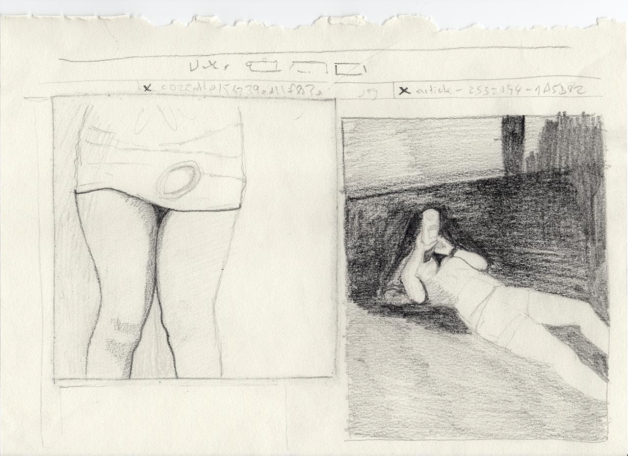 Trollied 2017 - 29,7 x 21cm, pencil on paper