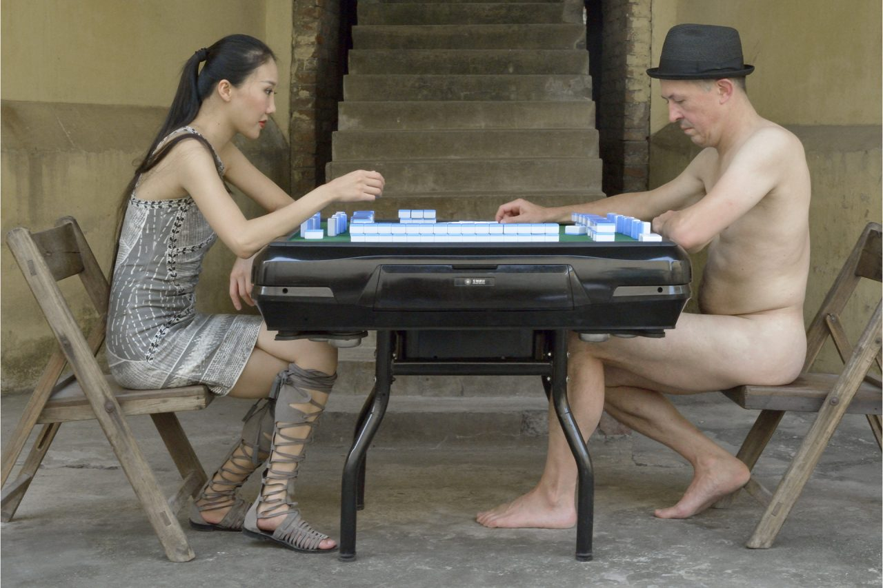 performance at the 1. Dao Jiao Art Festival, 2016 (with Cao Yu): THE white male complex #15 (endgames) mahjong