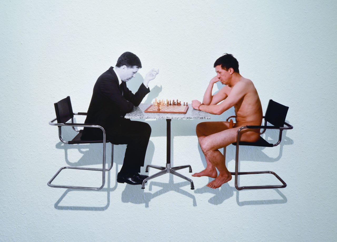 THE selbst (endgame), 2012