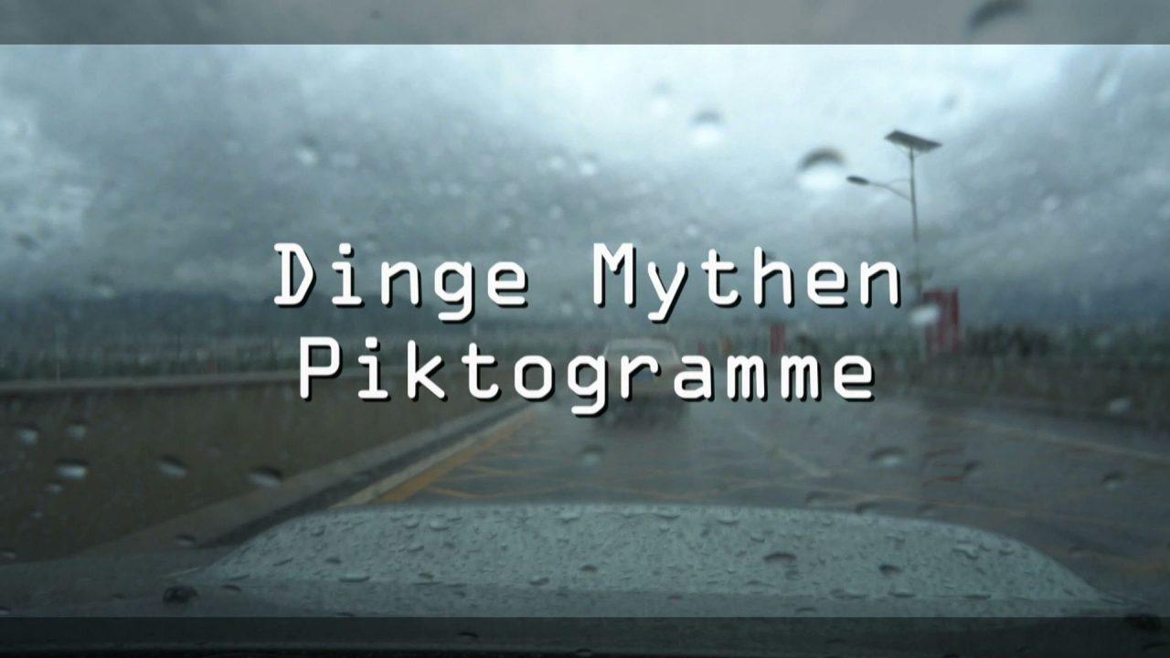 Visitors 02: Dinge, Mythen, Piktogramme