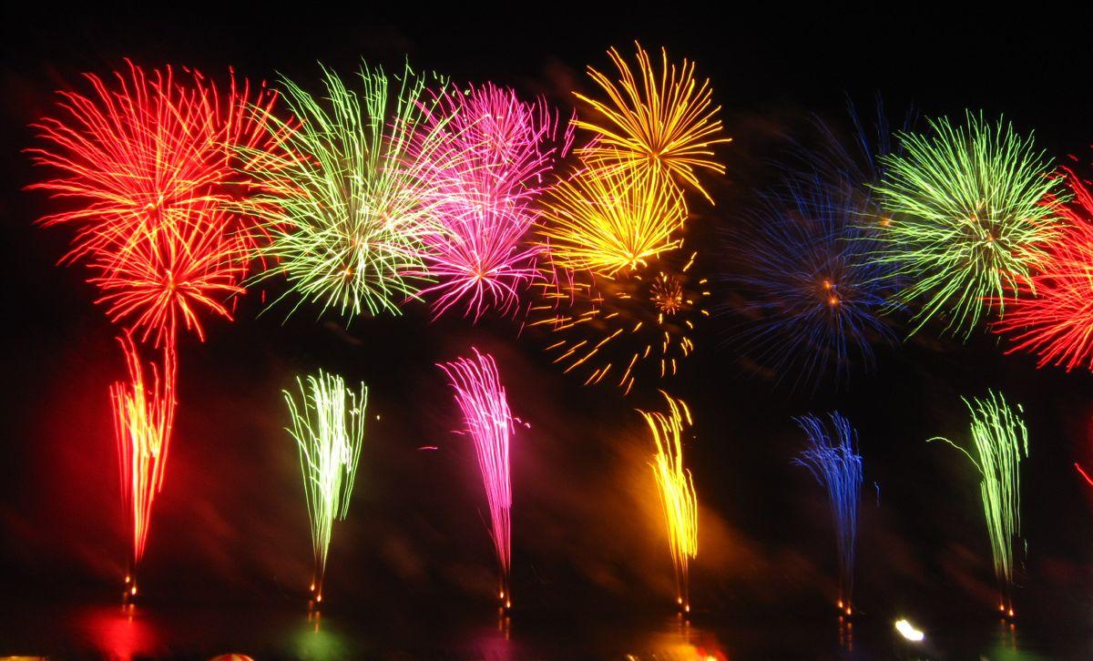 שנה טובה  5778 - HAPPY NEW YEAR !