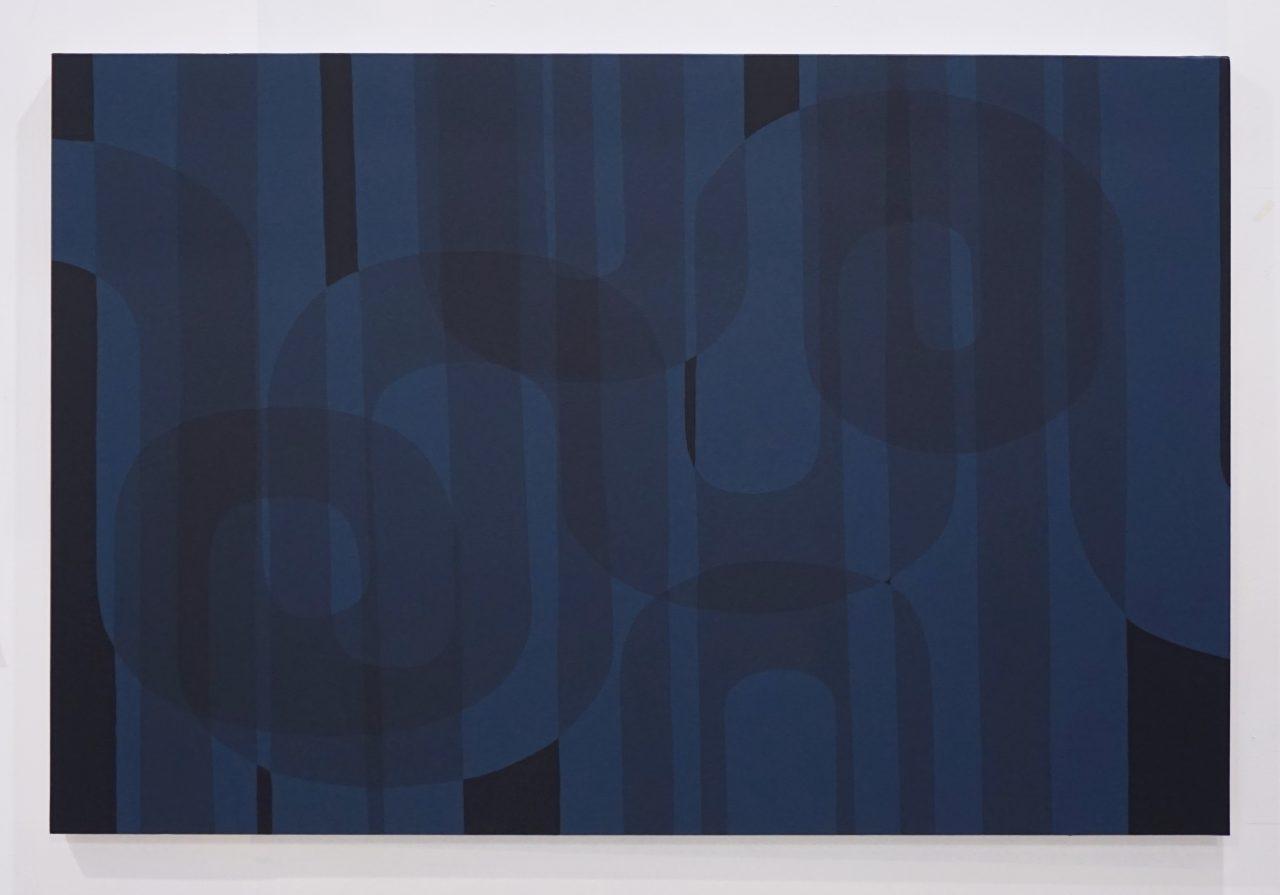 """Guilindi"", Acryl on Canvas, 105 x 160 cm, 2017"
