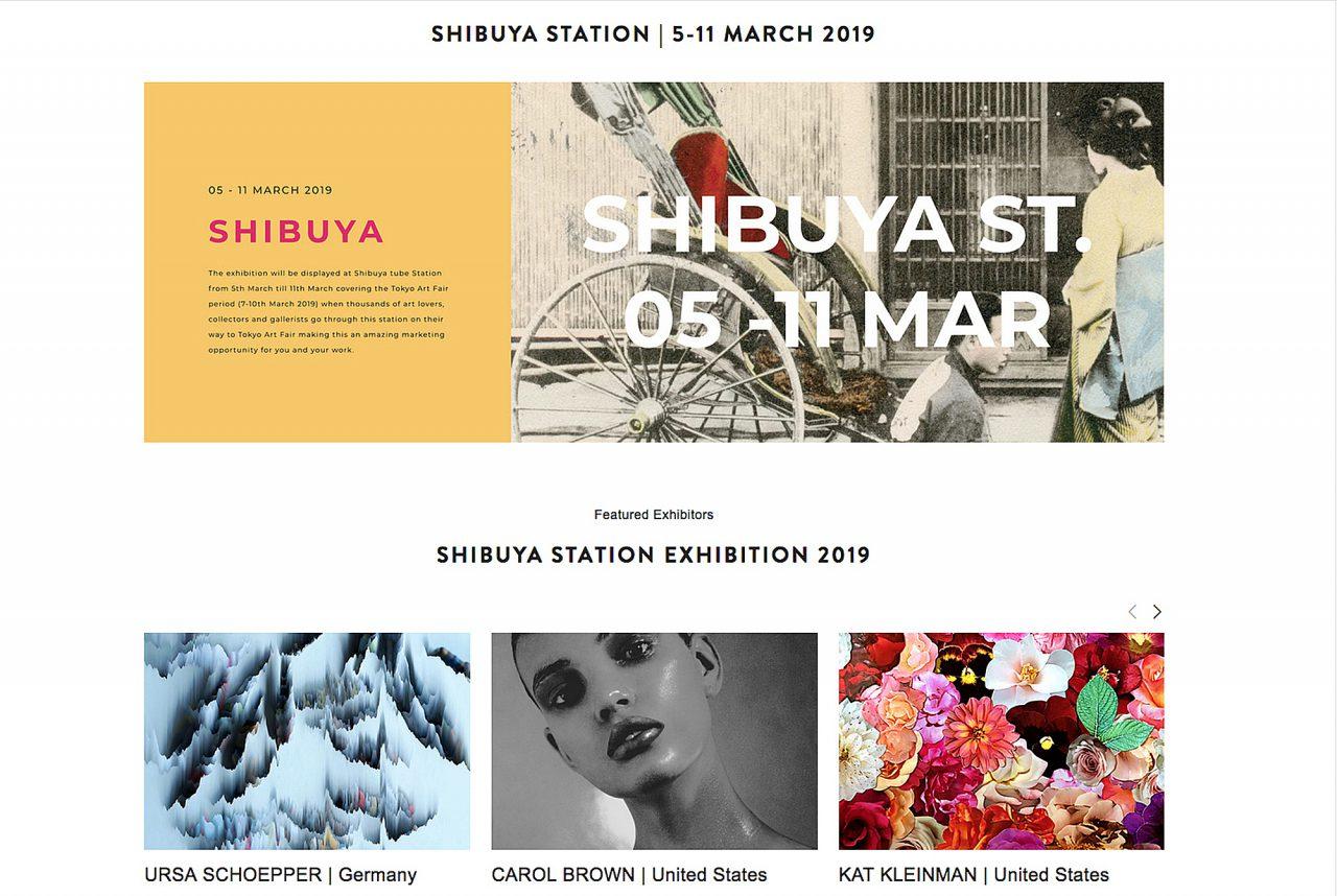 Tokyo,ShibuyaStation Exhibition
