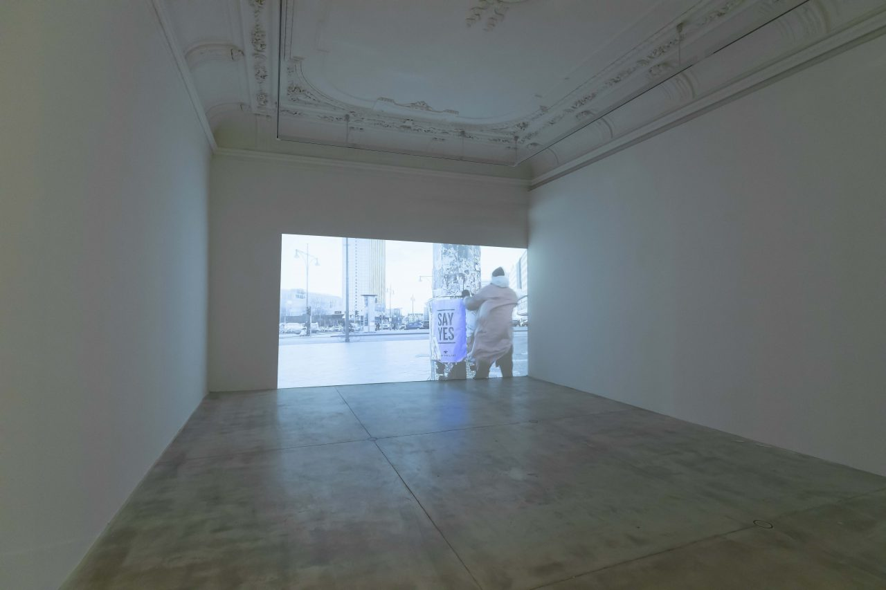 The Bottom Line (movie), Further Up & Further In, exhibition view, Galerie Krinzinger, Vienna
