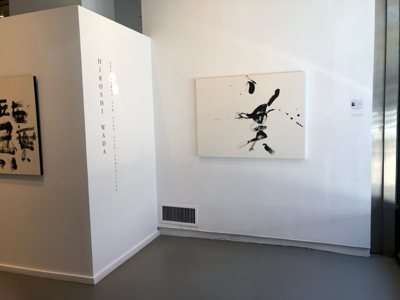 The First New York Solo Exhibition, Agora gallery, New York