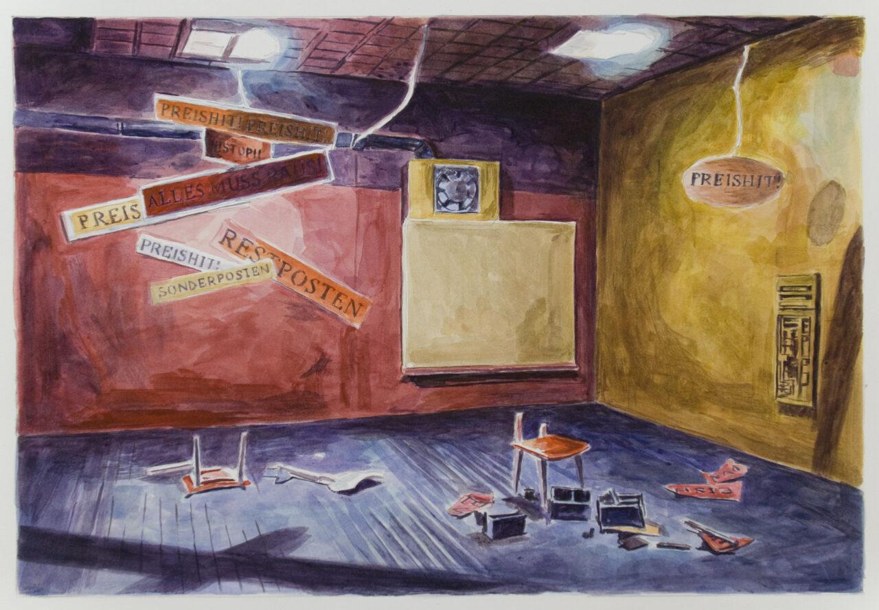 19,89 (Part 7) | Watercolors on Paper | 58cm x 40 cm