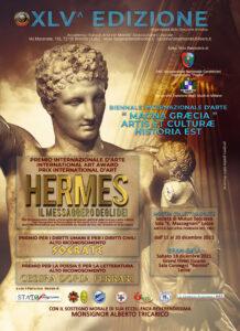 """AWARD """"HERMES"""" the Messenger of the Gods Image"""